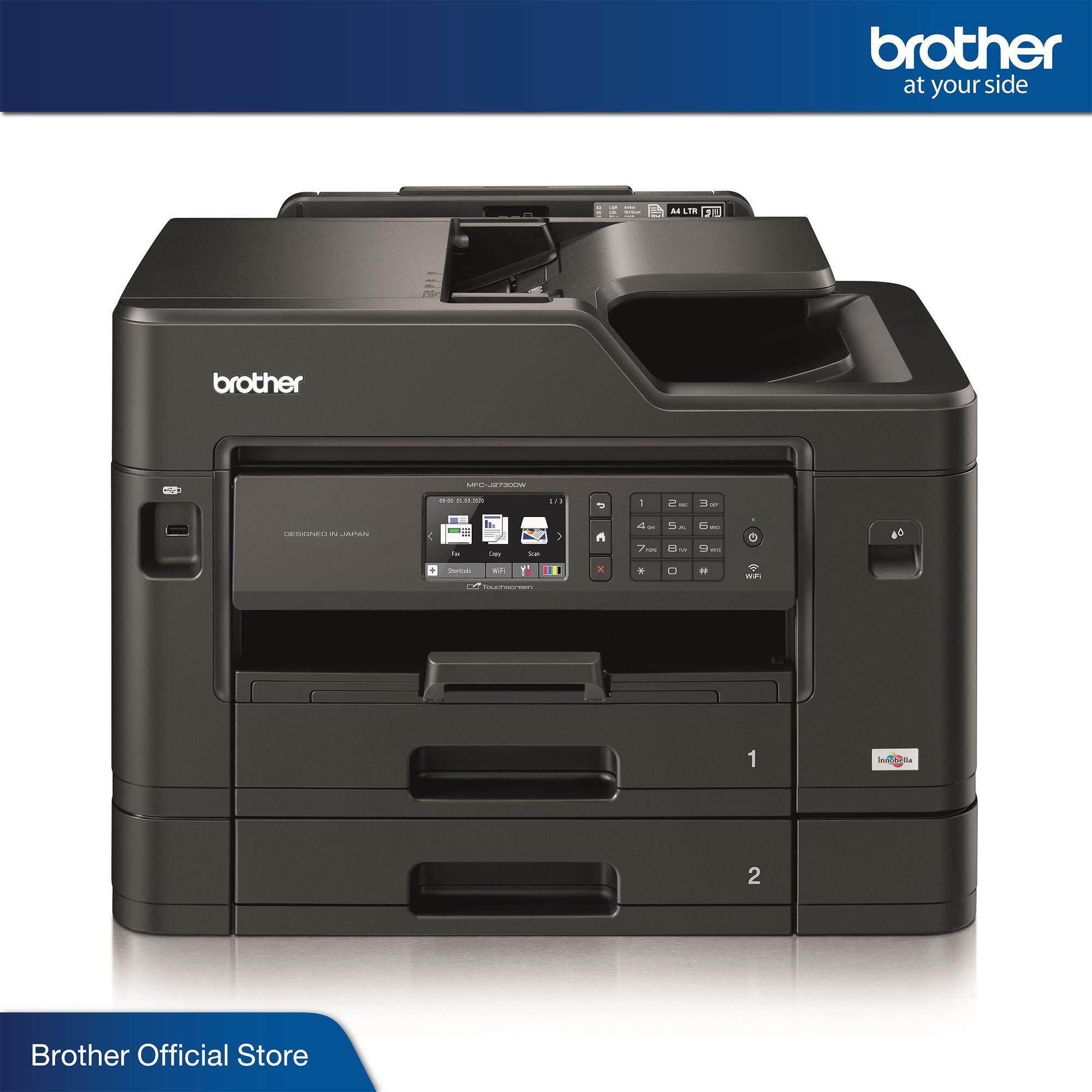 อลังการของถูก Brother Ink Jet Multifunction Printer MFC