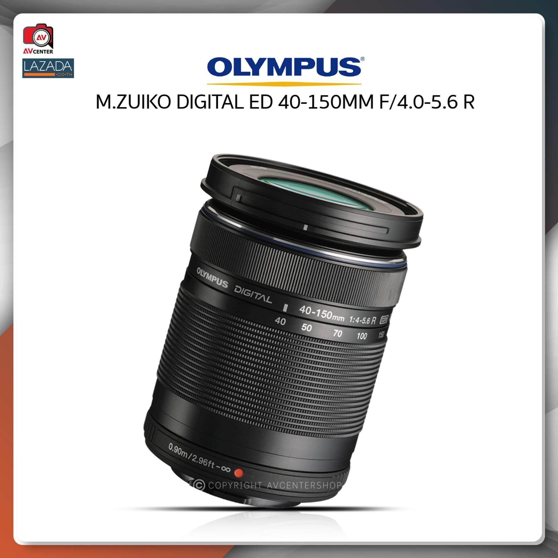 Olympus Mzuiko Digital Ed 12 50mm F35 63 Ez Lens 40 150 Mm F40 56
