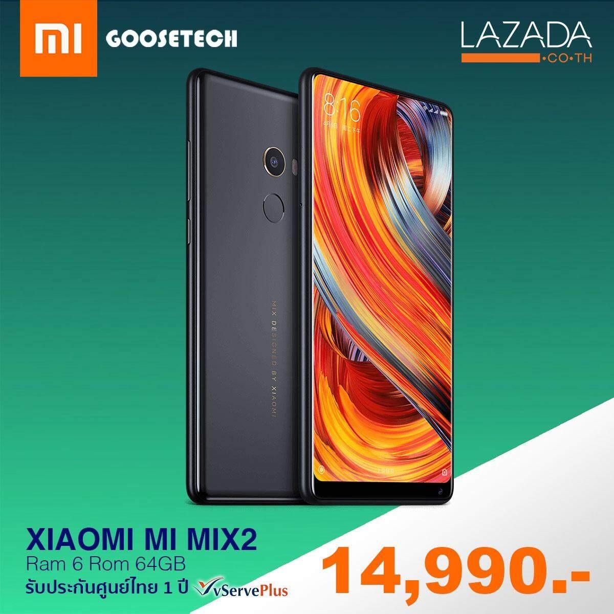 ราคา Mi Mix2 Ram6 Rom64 Gb ประกันศูนย์ไทย Vstecs 1 ปัี Mi เป็นต้นฉบับ