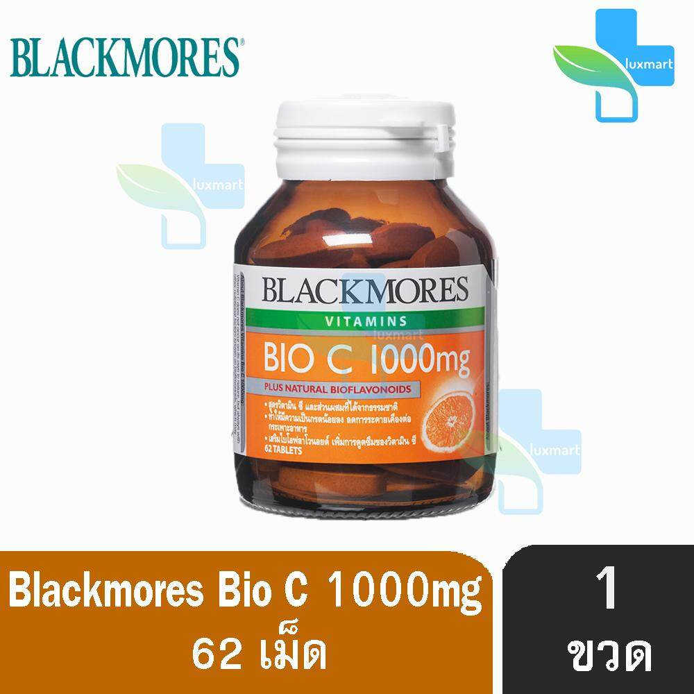 สอนใช้งาน  ปทุมธานี Blackmores Bio C 1000mg 62 เม็ด แบลคมอร์ วิตามิน ไบโอ ซี 62 เม็ด [1 ขวด]