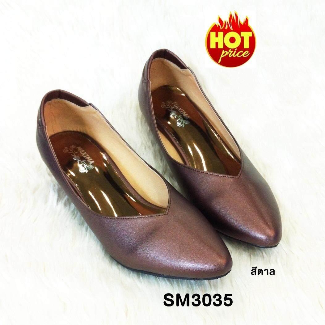 ราคา 8Am รองเท้าคัทชูส์หุ้มส้น รุ่น Sm3035 สีตาล 1ไซส์จากปรกติ เป็นต้นฉบับ