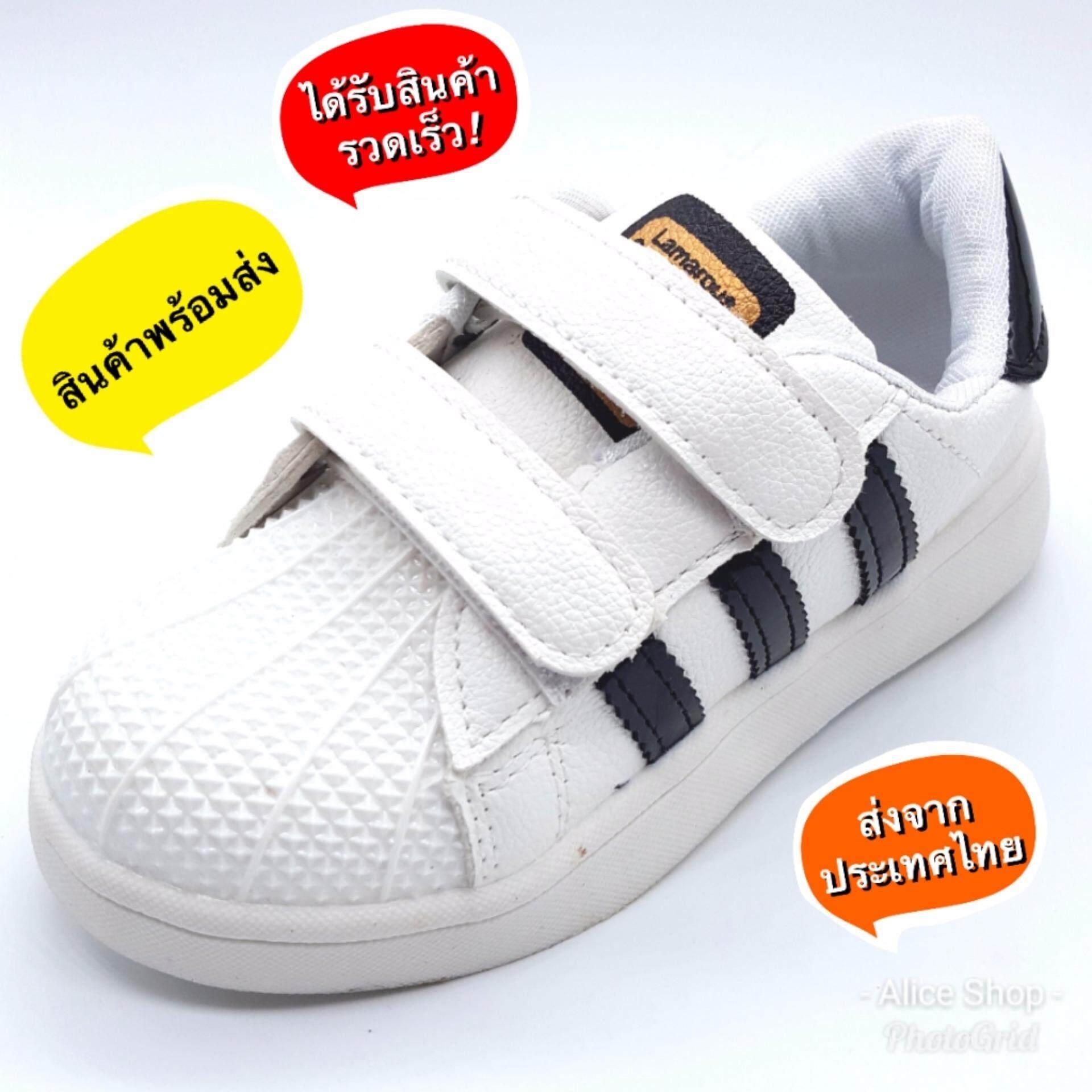 ซื้อ Alice Shoe รองเท้าผ้าใบ แฟชั่นเด็กผู้ชาย และ ผู้หญิง รุ่น Skl096 Bk สีดำ