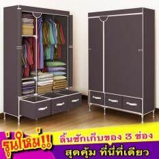 ❌ลด100บ.ทุกชิ้น!!❌ LYLA ตู้เสื้อผ้าญี่ปุ่นลิ้นชัก 3 ช่อง + พร้อมผ้าคลุม T110 (สีเทา)