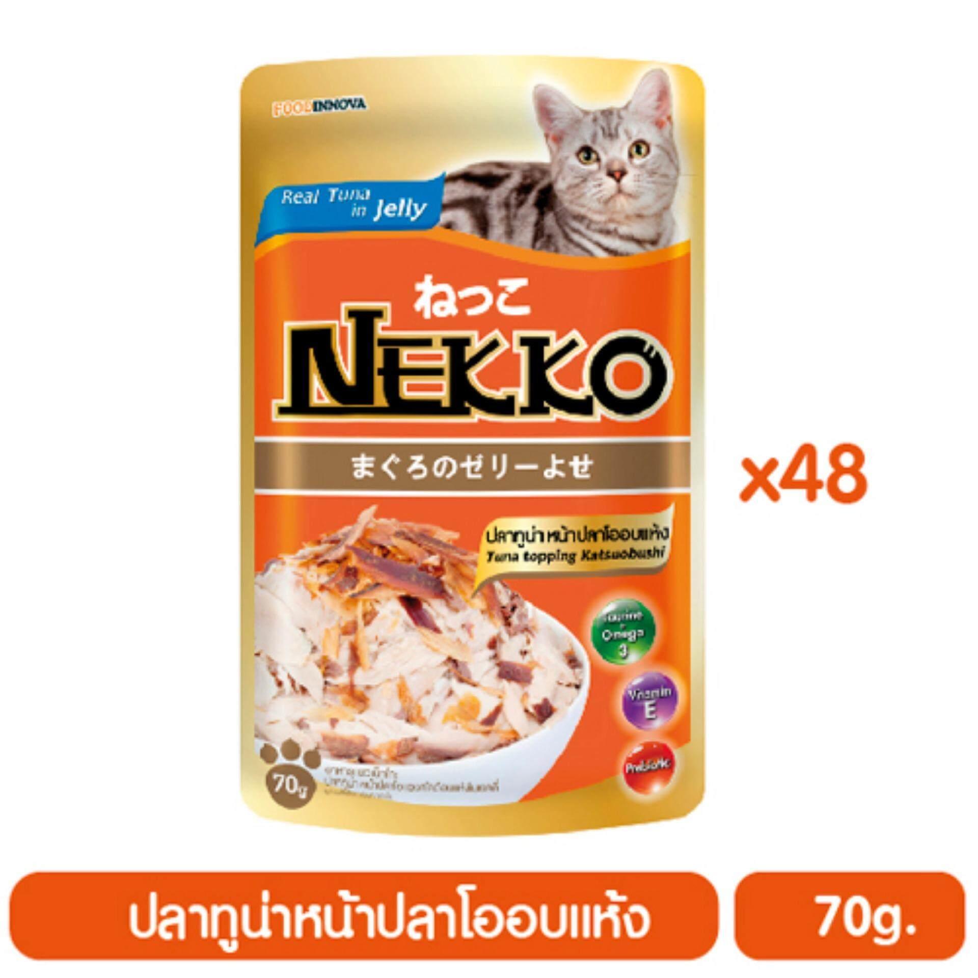Nekko อาหารแมวเน็กโกะ ปลาทูน่าหน้าปลาโออบแห้ง 70 g.