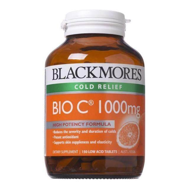 ยี่ห้อไหนดี  อำนาจเจริญ Blackmores Bio C 1000 mg  แบลคมอร์ วิตามิน ไบโอ ซี ขนาด 31 เม็ด เสริมสร้างภูมิคุ้มกัน ผิวใส ลดรอยดำ ป้องกันหวัด