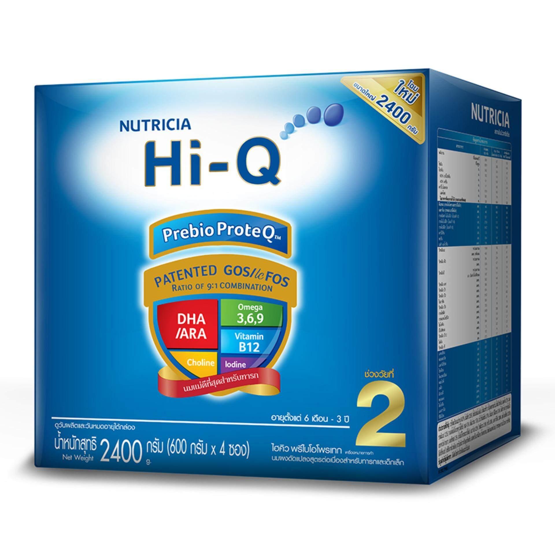 ขาย ซื้อ Hi Q ไฮคิว นมผง พรีไบโอโพรเทก ช่วงวัยที่ 2 รสจืด 2400 กรัม ใน Thailand