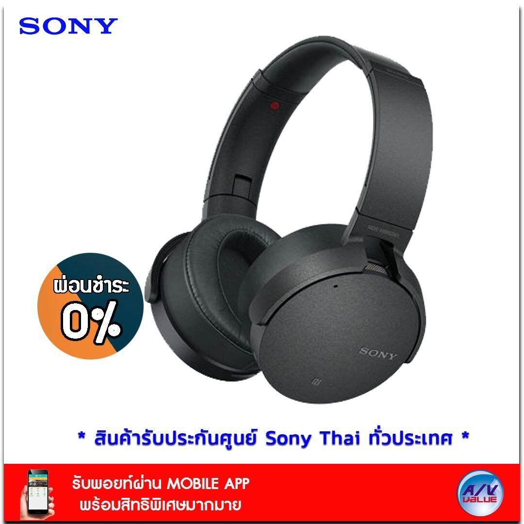 Sony Mdr Xb950N1 Black Extra Bass™ Wireless Noise Canceling Headphones กรุงเทพมหานคร