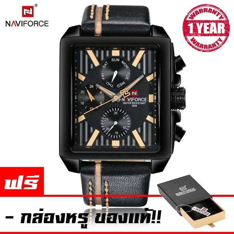 ขาย Naviforce นาฬิกาข้อมือผู้ชาย สายหนังแท้ ระบบโครโนกราฟ มีวันที่ กันน้ำ100 รับประกัน 1ปี รุ่น Nf9108 ดำน้ำตาล ถูก ใน กรุงเทพมหานคร