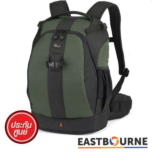 Lowepro Flipside 400AW Backpack (Pine Green/Black)