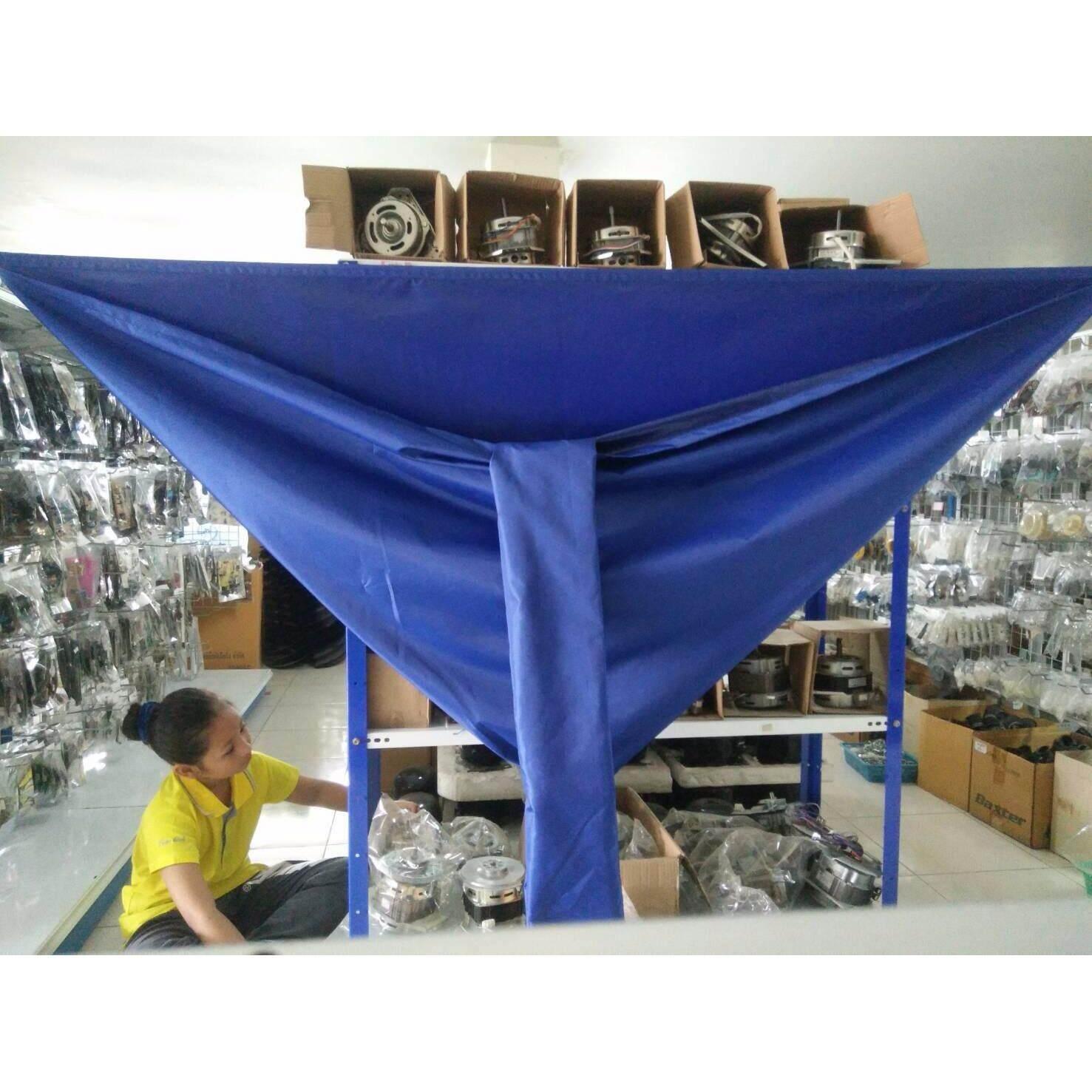 ขาย ผ้าใบล้างแอร์ Cct ขนาด 2X3 เมตร ไทย ถูก