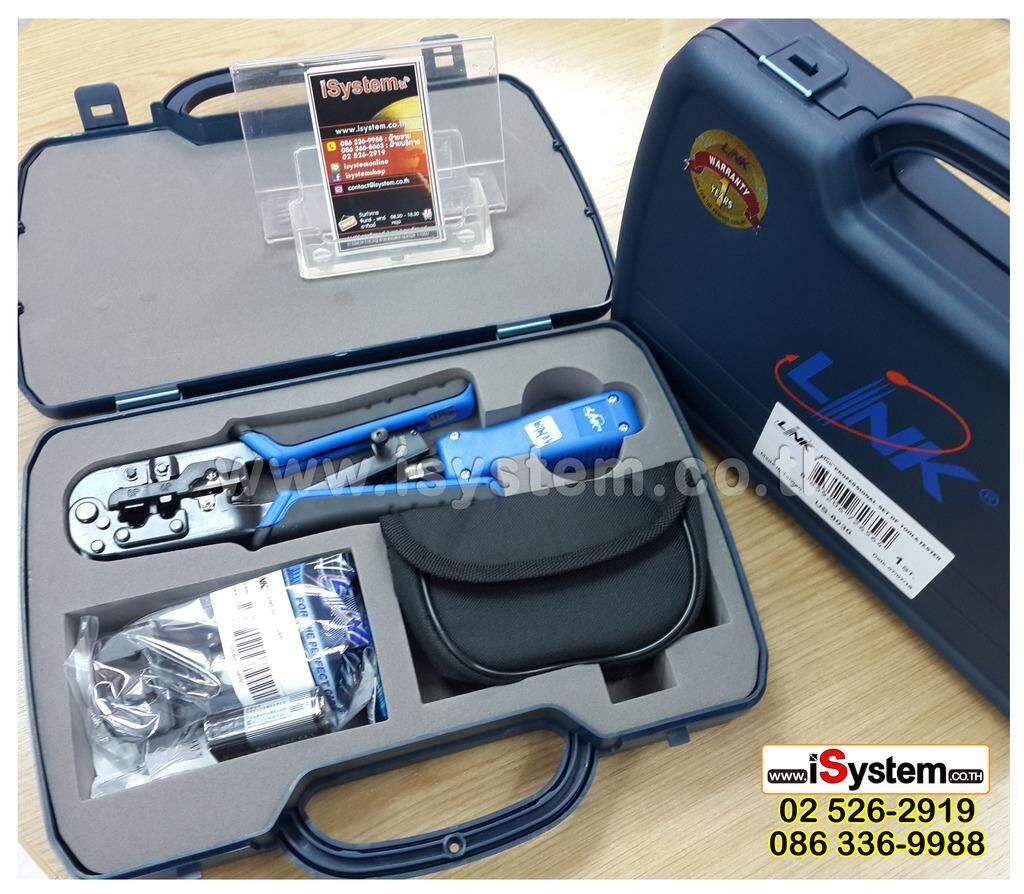 กล่องเครื่องมือ ครบชุด Link รุ่น Us-8030 Link Us-8030 Lan Professional Set Of Tool Tester By Isystem.