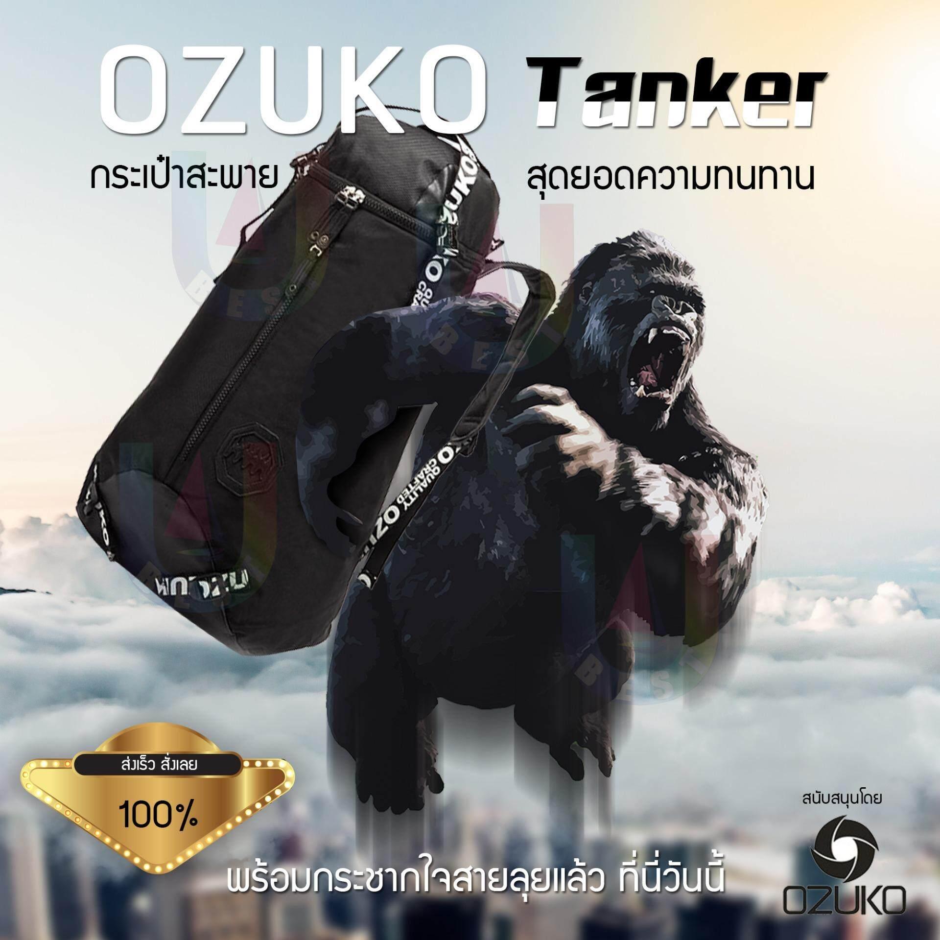 ขาย Ozuko รุ่น Tanker กระเป้าเป้ Backpack ท่องเที่ยว กระเป๋าโน๊ตบุ๊ค กระเป๋าสะพายหลัง กระเป๋าแฟชั่น กระเป๋าเดินทาง เท่ๆ สุดแนว ใส่สบาย จุของได้เยอะ กันน้ำได้ สีดำ กรุงเทพมหานคร ถูก