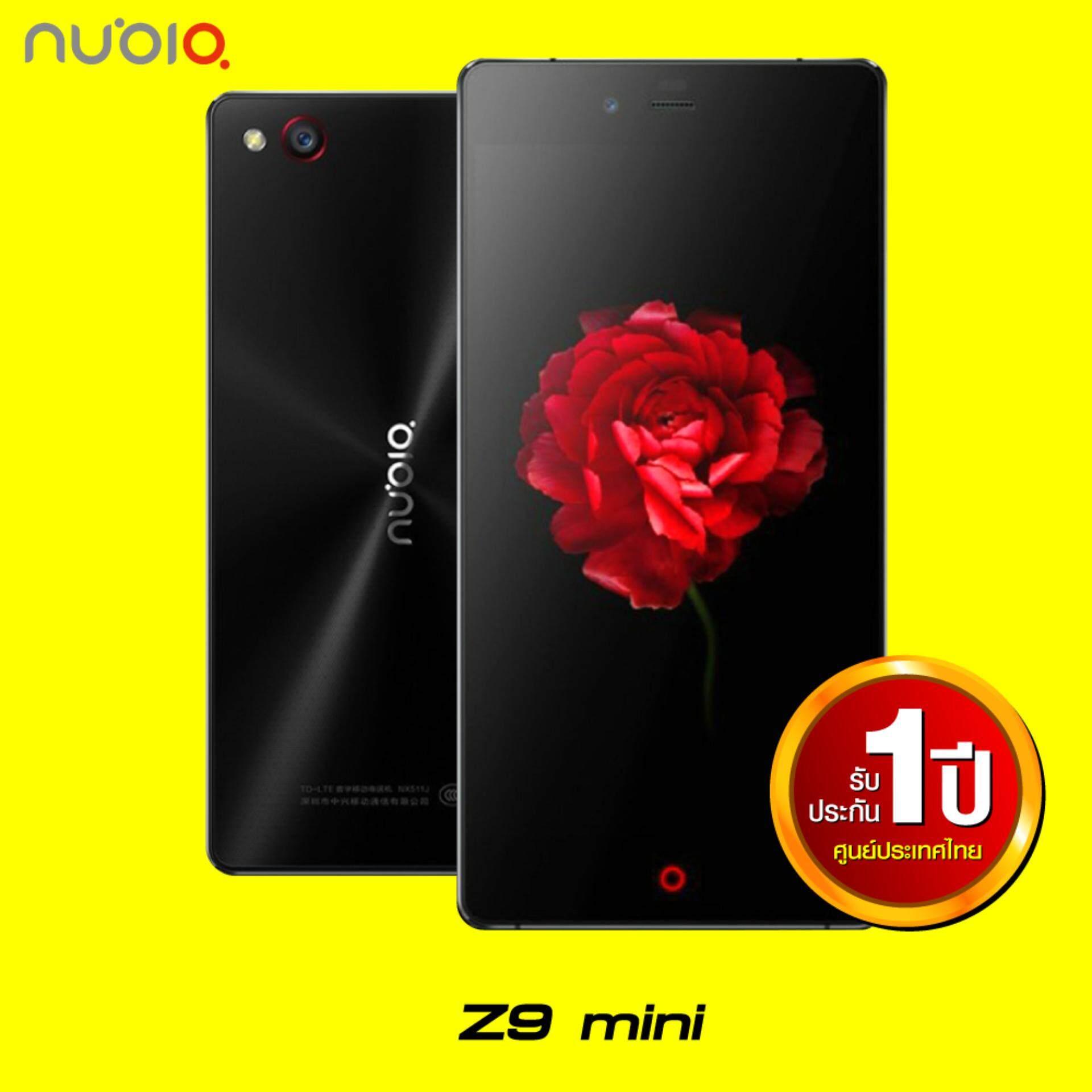 ราคา Nubia Z9 Mini 2 16Gb รับประกันศูนย์ไทย 1 ปีเต็ม Nubia ออนไลน์
