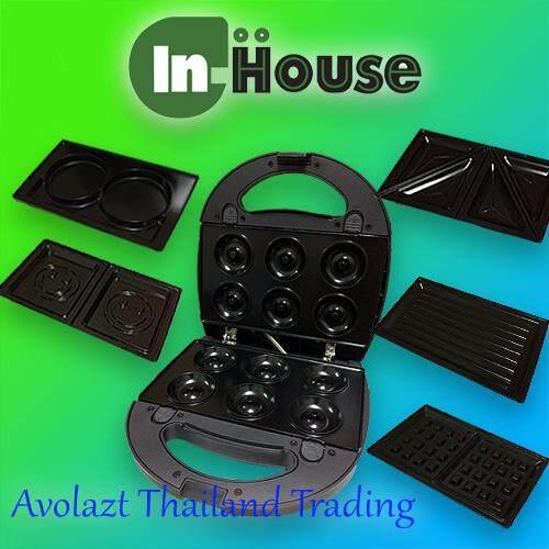 เครื่องทำโดนัท 6 In 1 By Avolazt Trading (thailand) Co.,ltd.