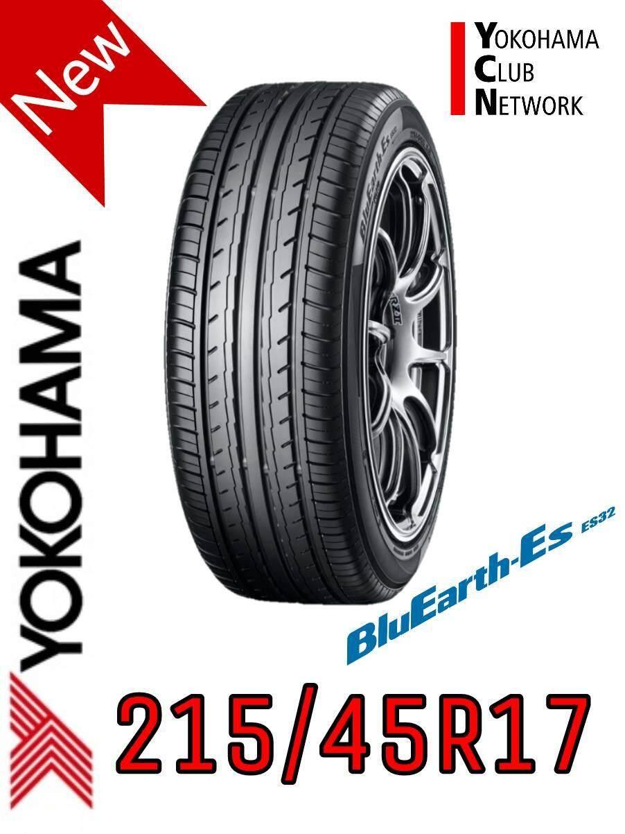 ประกันภัย รถยนต์ 2+ นครพนม YOKOHAMA bluearth-es32 215-45R17