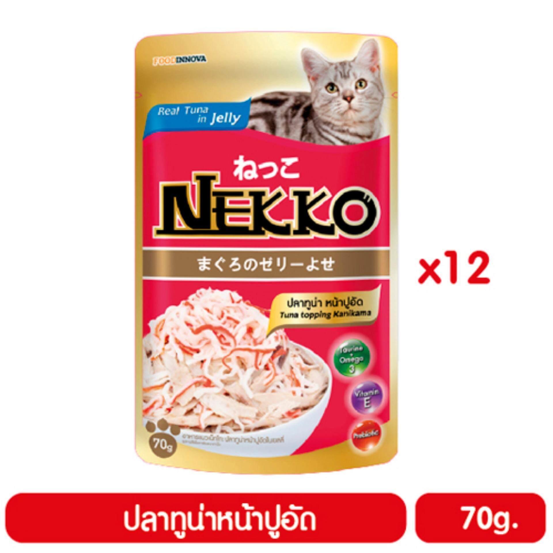 Nekko อาหารแมวเน็กโกะ ปลาทูน่าหน้าปูอัด 70 g. x 12 ซอง