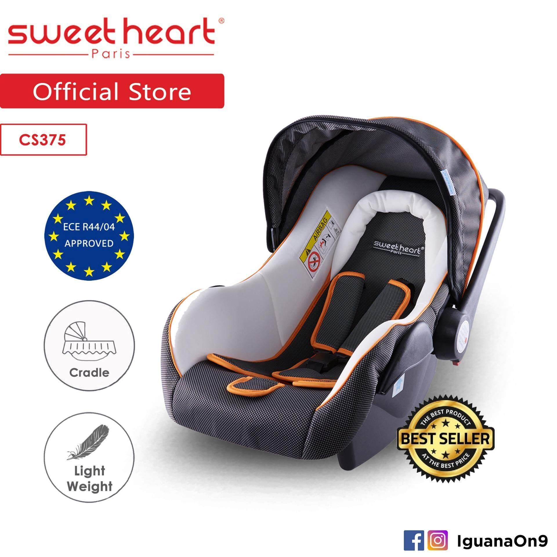 ซื้อที่ไหน Sweet Heart Paris CS375 Car Seat Carrier คาร์ซีทเด็กอ่อน with Adjustable Canopy รีวิวสินค้า ของแท้