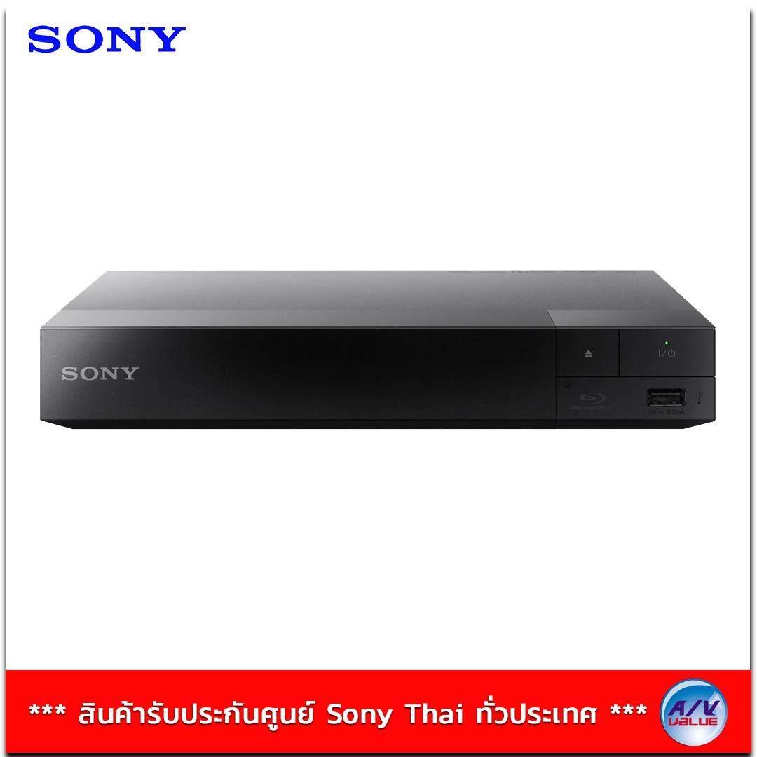 ส่วนลด Sony Blu Ray Disc Player Bdp S1500 กรุงเทพมหานคร