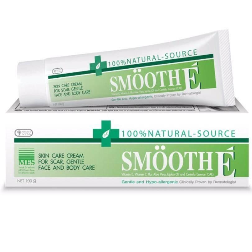 ซื้อ Smooth E Cream 100 กรัม 1กล่อง ใหม่ล่าสุด