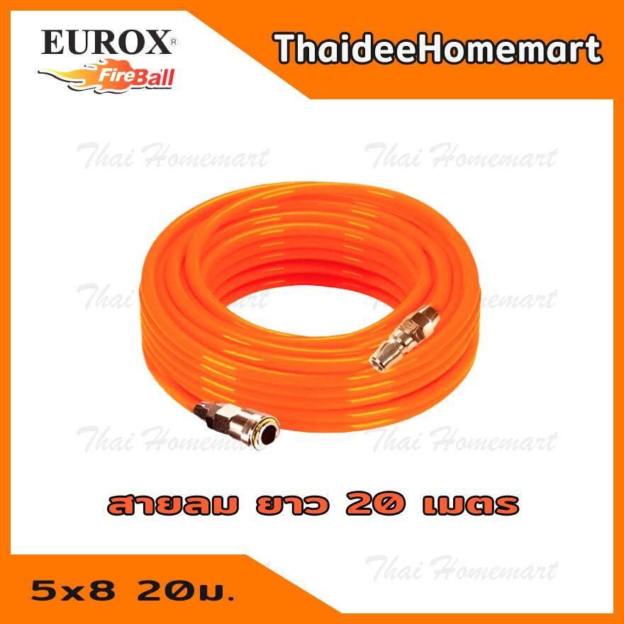 EUROX สายลมพร้อมใช้ ขนาด 5X8 ยาว 20 เมตร (สีส้ม)