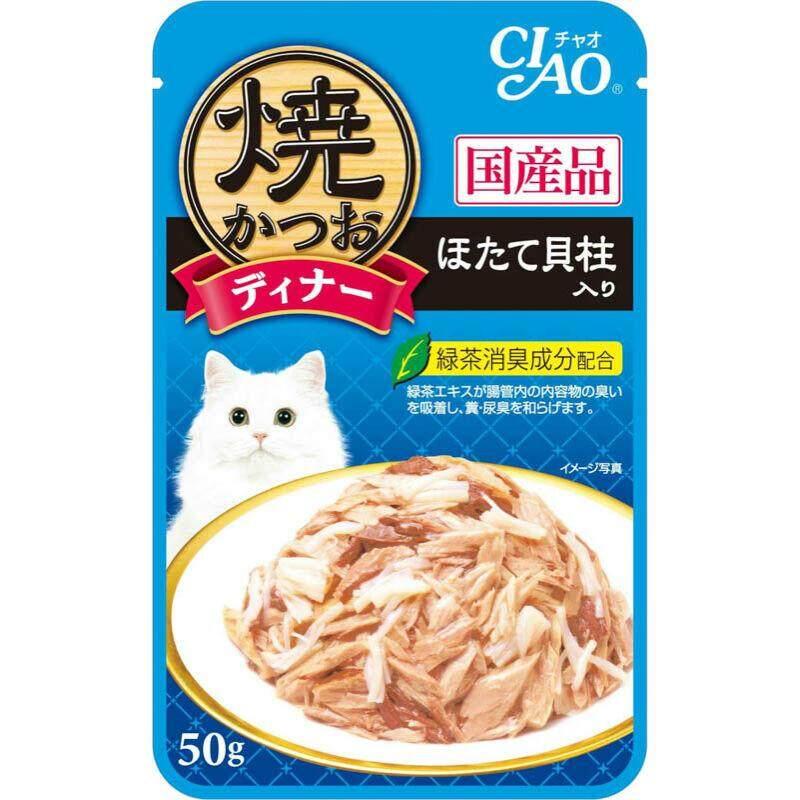 Ciao เพ้าซ์ อาหารแมวชนิดเปียก - ทูน่าย่างในเยลลี่รสหอยเชลล์ 50g (ic-232) By Raybeck.