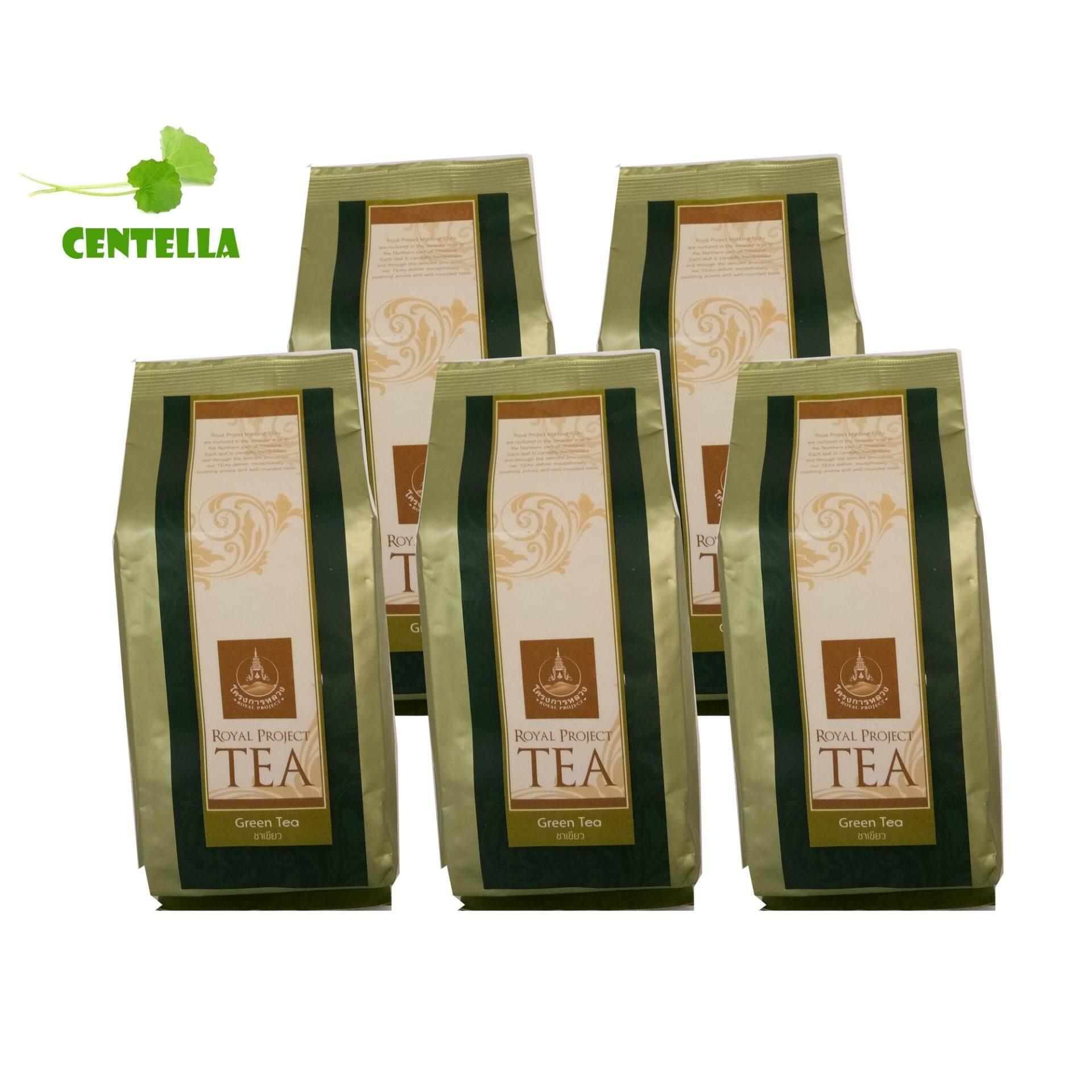 โครงการหลวง  ชาเขียวบนดอยสูงมีอากาศหนาวเย็นตลอดปี  50 กรัม 5 ถุง Product of Royal Project Foundation Thailand  Green Tea 50 grams 5 bags