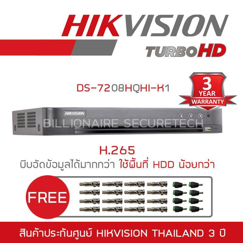 ขาย Hikvision เครื่องบันทึกกล้องวงจรปิด 8 ช่อง Ds 7208Hqhi K1 2Mp Free Bnc Dc ถูก ใน กรุงเทพมหานคร