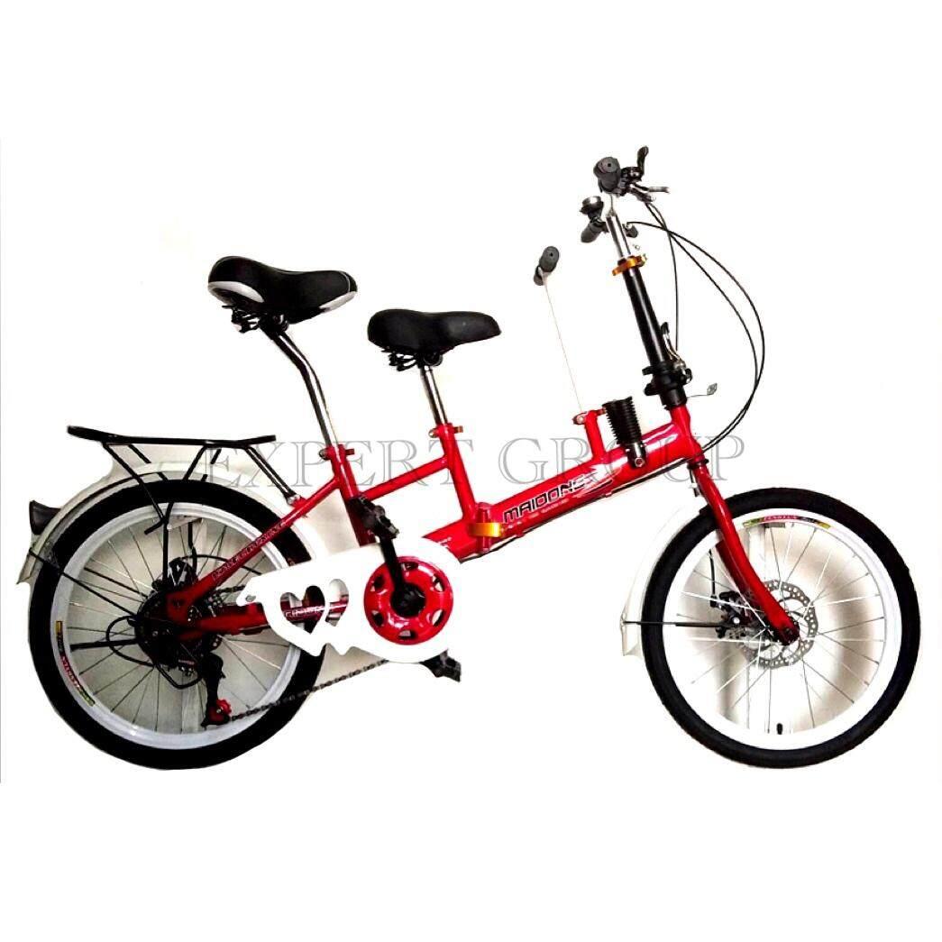 Expert Group จักรยาน พับได้ Folding Bike 2 อาน 20 นิ้ว 7 Speed ดีสเบรคหน้า - หลัง ( สีแดง/ขาว ) By Expert Group.