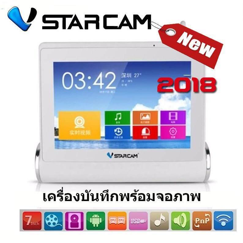 VSTARCAM เครื่องบันทึกกล้อง IP CAMERA VSTARCAM NVS-K200 - White