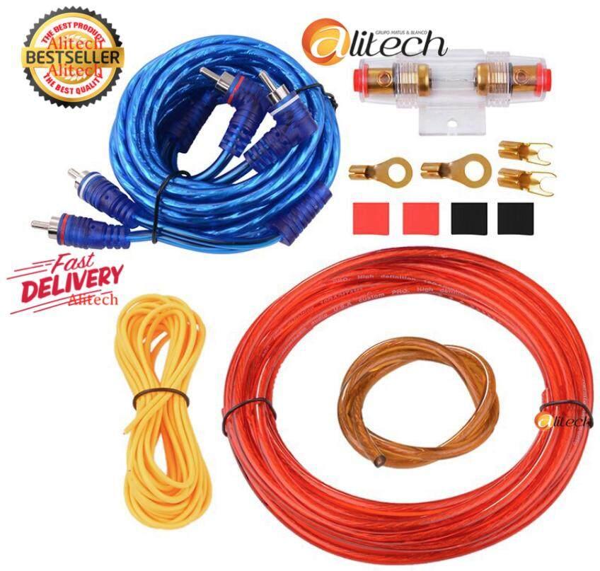 Alitech ชุดสายไฟเครื่องเสียงรถยนต์ 10ga Car Audio Amp Power Cable Subwoofer Amplifier Wiring 4.0m Set พร้อม Agu Fuse 60a สำหรับเครื่องเสียงรถยนต์ By Alitech.