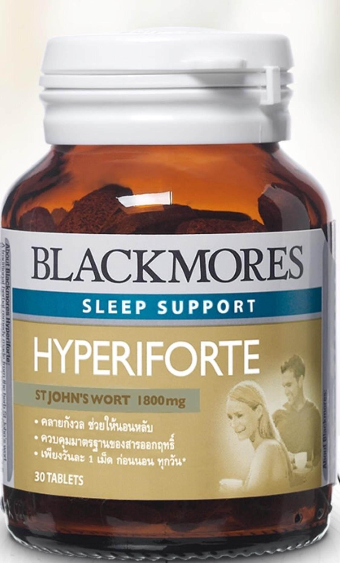 สอนใช้งาน  ราชบุรี Blackmores ไฮเปอ ริฟอร์ท ขนาด 30 เม็ด คลายกังวล ช่วยให้นอนหลับ