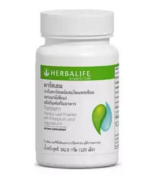 Herbalife Parslem (พาร์สเลม) ลดเซลลูไลท์ ลดอาการบวมน้ำ 120เม็ด By Superwheyshop.