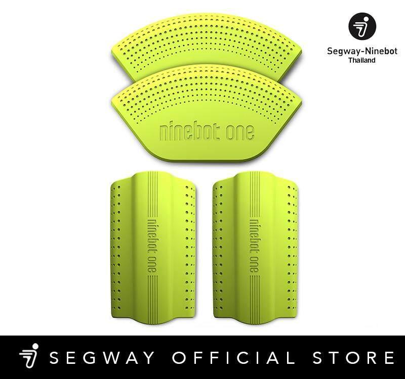 อุปกรณ์เสริมกันกระแทก เคสป้องกัน Segway-Ninebot One S2/a1 (สีเขียว) By Segway Ninebot Thailand.