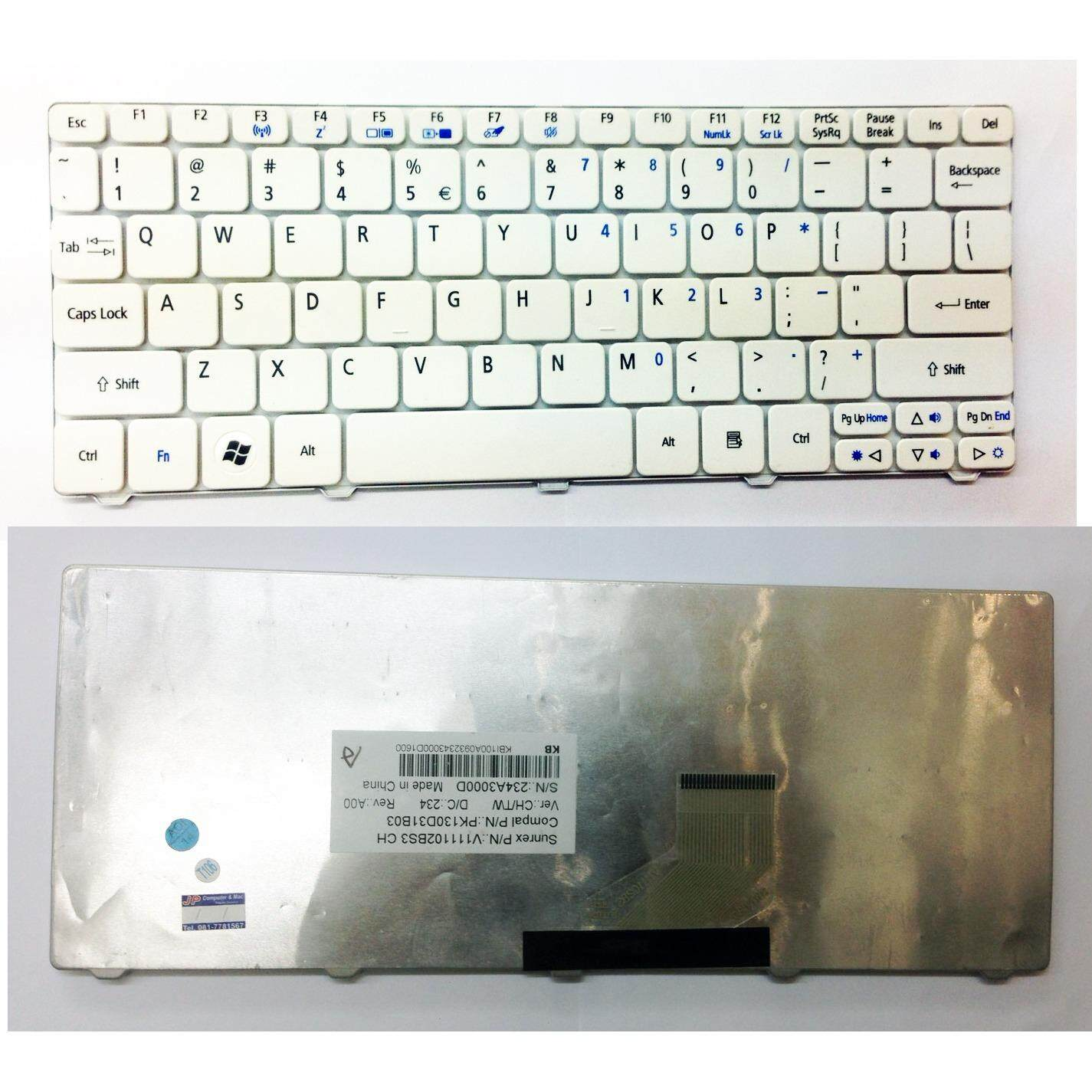 Acer One 532 532H D255 D270 ZE6 PAV70 NAV70 Notebook Keyboard us white ขาว