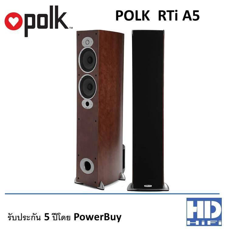 สอนใช้งาน  น่าน Polk Floorstanding Speaker รุ่น RTI A5 Cherry (PACK 2)