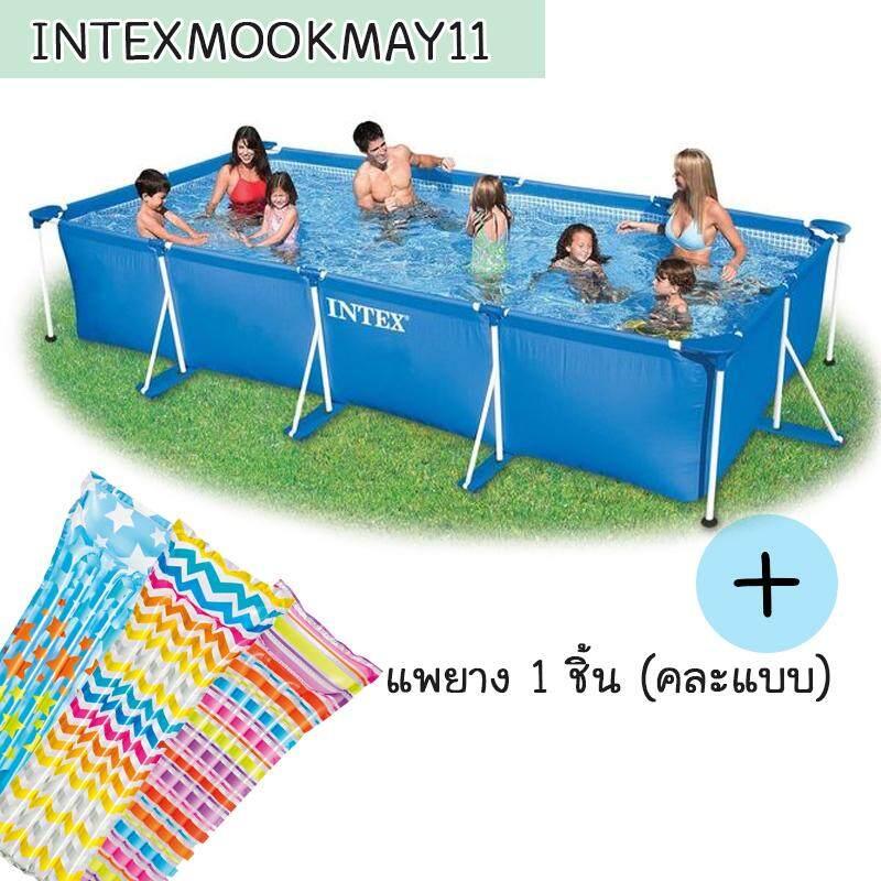 Intex สระน้ำเป่าลมขนาดใหญ่สี่เหลี่ยม Metal Frame Intex-28270 แพยาง 1 ชิ้น คละแบบ By Intex Mookmay11.