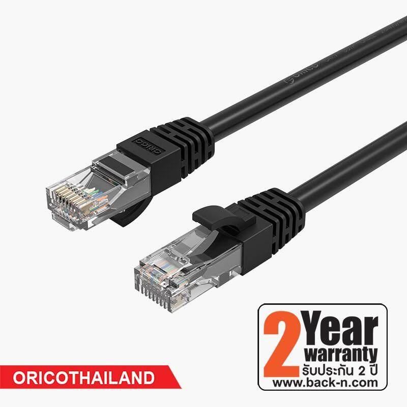 Orico Pug-C6 Cat6 Gigabit Ethernet Cable โอริโก้ สายแลน ความเร็วสูง กิกะบิต 10/100/1000 Cat 6 สีดำ Orico Ethernet Cable Rj45 Cat6 Lan Cable Rj 45 Network Cable For Cat6 Compatible Patch Cord Cable Ethernet.