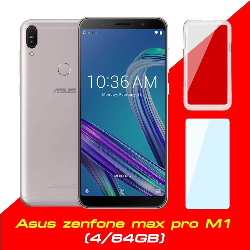 [โหลดคูปองลดเพิ่ม ด่วน!!] [ดูรูปที่ 2] ASUS Zenfone Max Pro(M1) (4/64GB) แถมฟรี!! ฟิล์มกันรอย + พร้อมเคสในกล่อง [[รับประกันศูนย์ 1 ปีเต็ม!! ]] / Thaisuperphone
