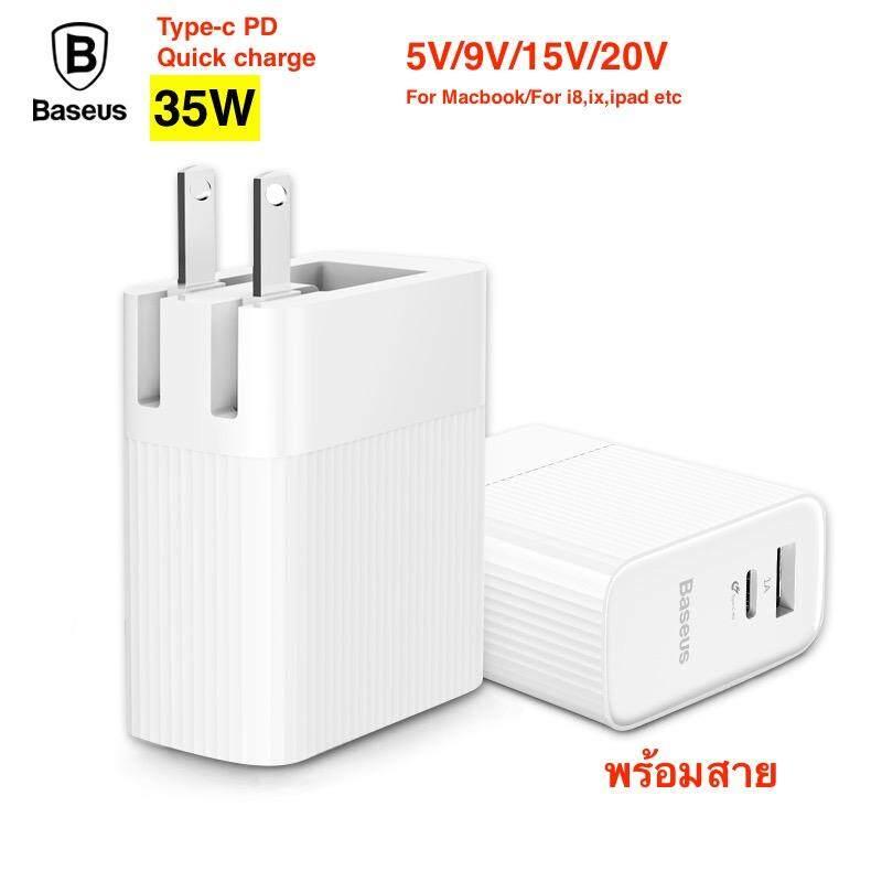 ราคา Baseus Type C Pd พร้อมสาย โทรศัพท์ชาร์จ Usb สำหรับ Iphone X 8 8 Plus อะแดปเตอร์ 30W Quick Wall Charger Two Ports 3A Max Pd ชาร์จสำหรับ Macbook เป็นต้นฉบับ