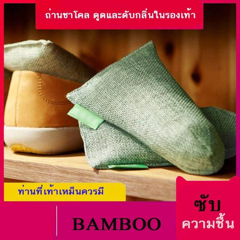 ถุงชาโคดับกลิ่นรองเท้า ไม่มีกลิ่น แต่ดักจับ กลิ่นได้อย่างดี วางที่อับชื้น ดับกลิ่น ไม่พึงประสงค์ รองเท้า ดูดความตกค้าง ดีเลิศ (บรรจุ 2 ชิ้นต่อห่อ) Qv-Ym7g By Poneeshop.