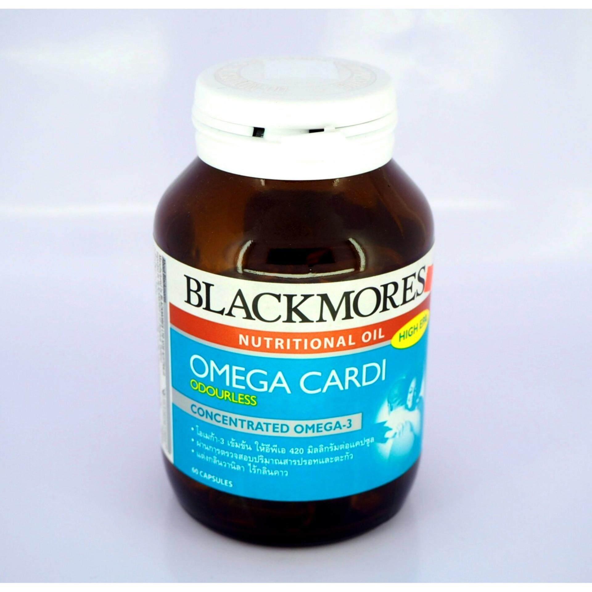 อำนาจเจริญ Blackmores Omega Cardi (60 แคปซูล) แบลคมอร์ส โอเมก้า คาร์ดิ (60 แคปซูล)