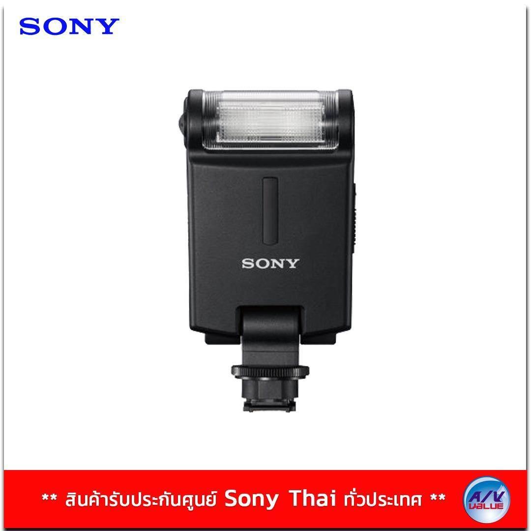 ราคา Sony External Flashแฟลชกล้อง รุ่นHvl F20M สีดำ กรุงเทพมหานคร