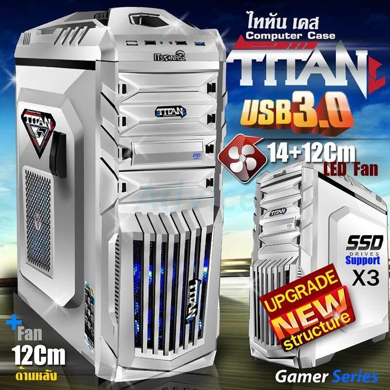 Itsonas เคสคอมพิวเตอร์ Atx Case (np) Titan (white) By Pk-Shop.