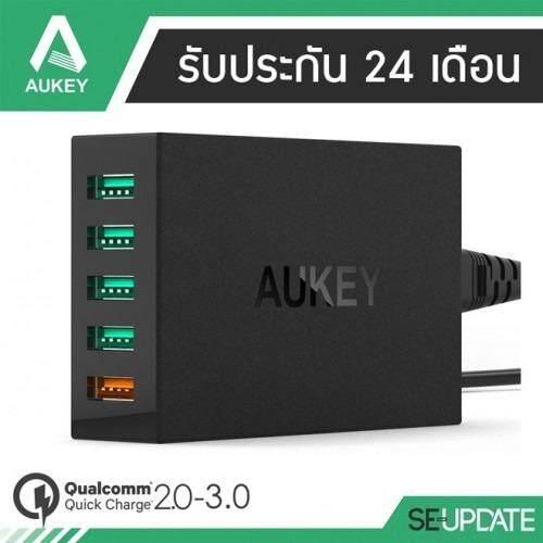 (ของแท้) Aukey 54W 5 Port USB Wall Charger with AIPower and Quick Charge