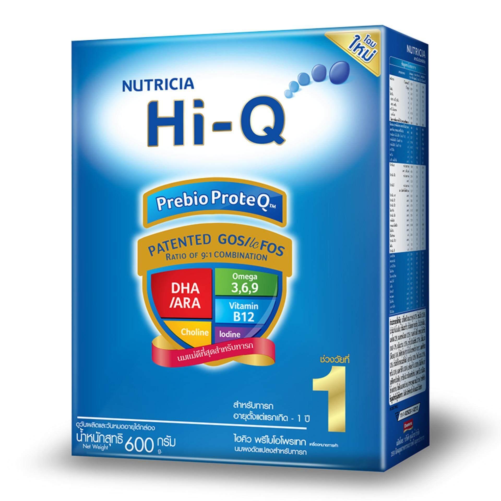 ต้องการซื้อ  HI-Q ไฮคิว นมผงสำหรับเด็ก  ช่วงวัยที่ 1  พรีไบโอโบรเทก รสจืด 600 กรัม   รีวิว ของแท้