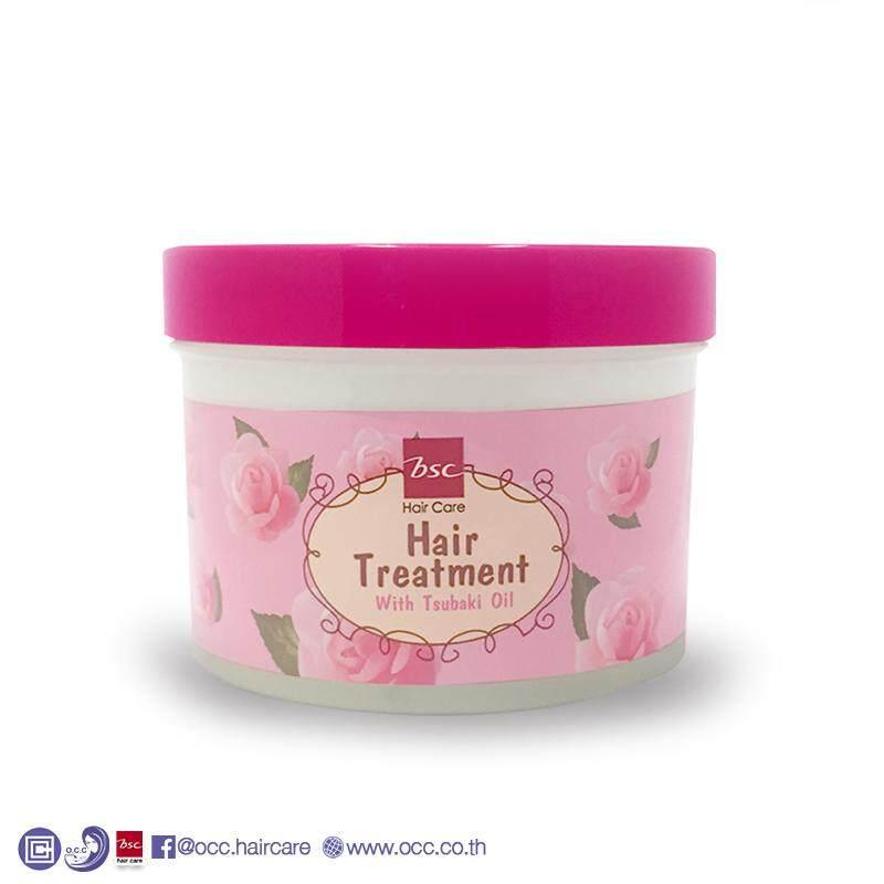 Bsc Hair Care Glossy Hair Treatment Wax 450g (1ชิ้นส่งฟรี- ของเเท้100%) ทรีทเม้นท์บํารุงผมสำหรับผมเเห้งเสียมาก By Occ Beauty.