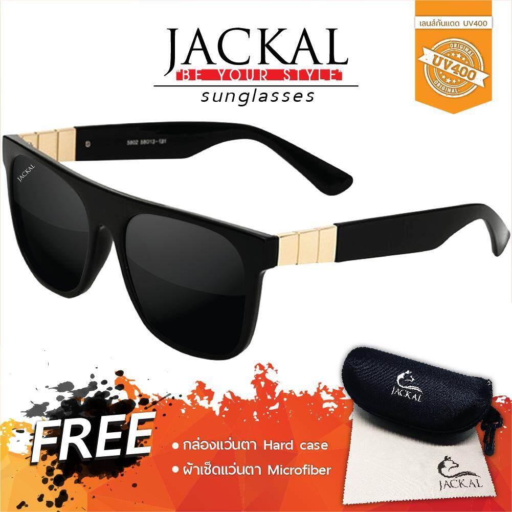ซื้อ Jackal แว่นกันแดด Sunglasses รุ่น Traveller Js201 Polarized Lens ถูก เชียงใหม่