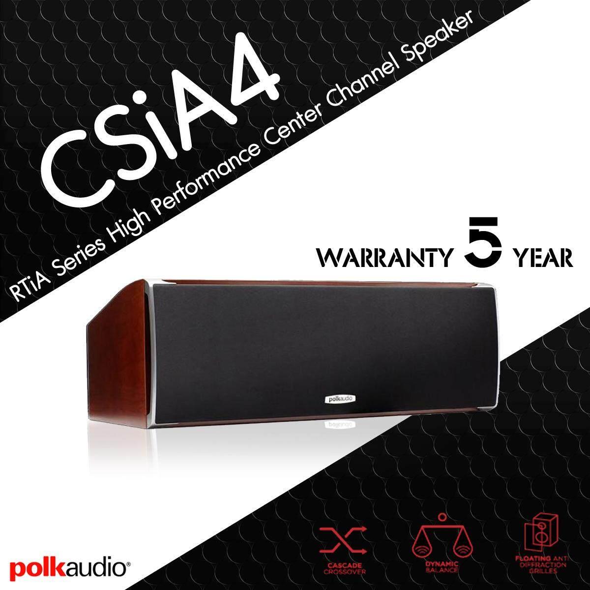 ยี่ห้อไหนดี  กำแพงเพชร Polk Audio CSI A4 Center Speaker รับประกัน 5 ปี POWER BUY จัดจำหน่ายโดย LENNSHOP ตัวแทนจำหน่ายเป็นทางการ