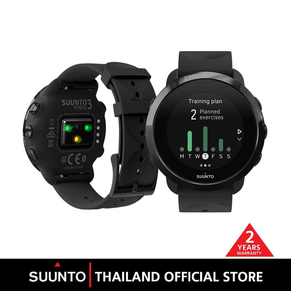 Suunto Thailand Kailash Cooper Travel Watch With Gps Glonass 3 Fitness All Black