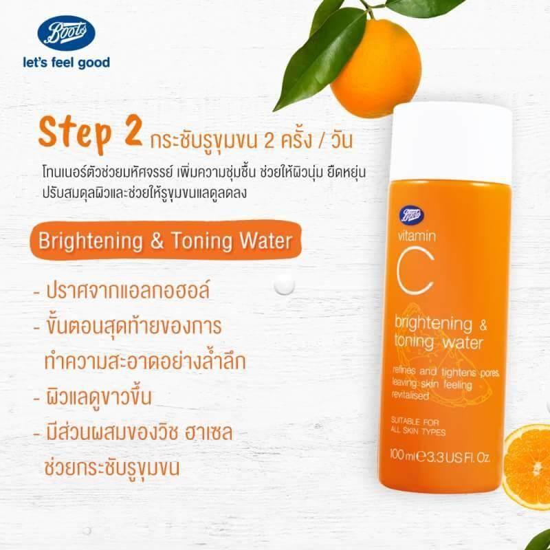Boots Vitamin C Whitening Toning Water 100 Ml. บู๊ทส์ วิตามิน ซี ไบรท์เทนนิ่ง แอนด์ โทนนิ่ง วอเตอร์ Toner By Bh-Shop.